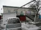 Ребцентр в г. Дятьково