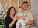 Алексей Дудикин и его семья - служители в г. Железногорск