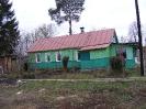 Ребцентры в Орловской области